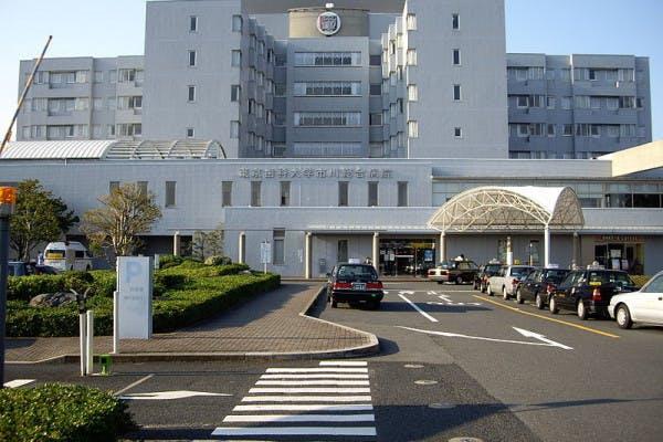 東京歯科大学